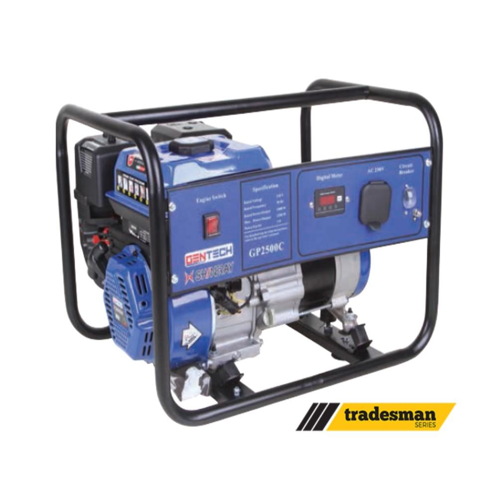 2.2KVA Recoil Start Trademan Series Generator