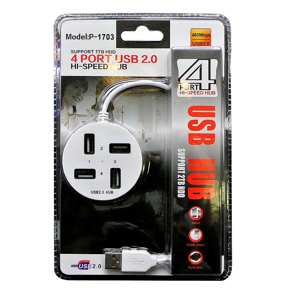 USB HUB 4 Port - 2.0