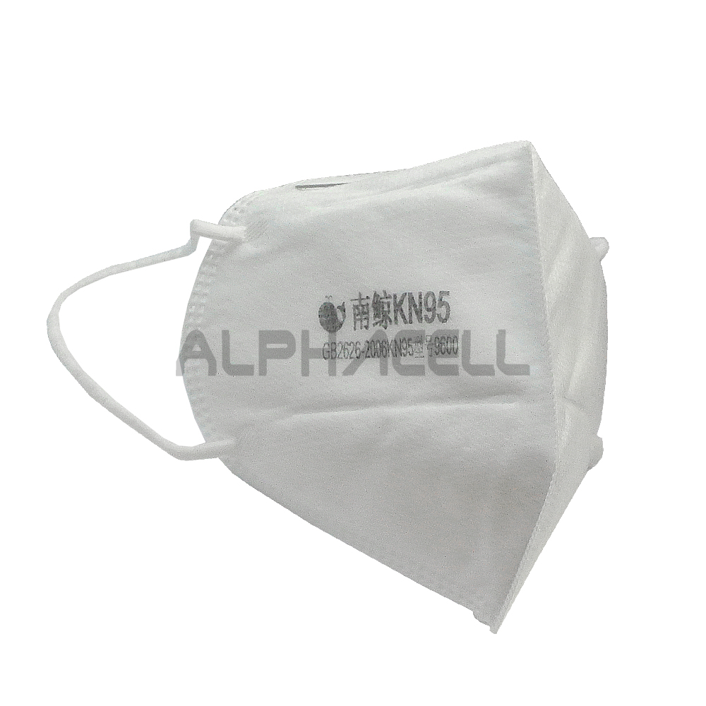 FACE MASK - KN95 without respirator 1 PIECE